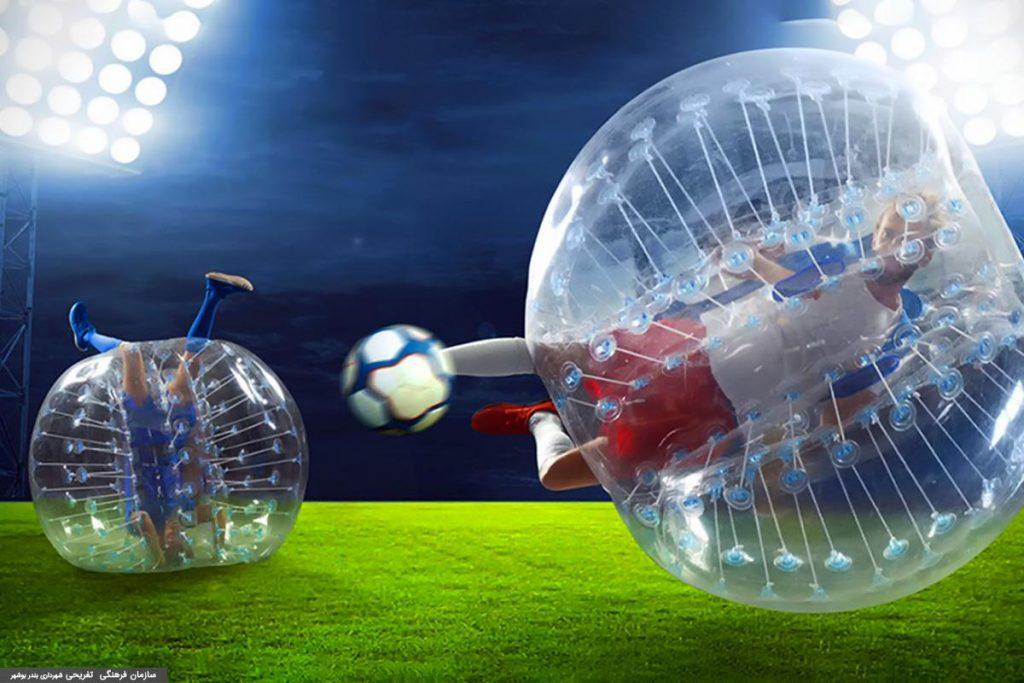 فوتبال بادی حبابی